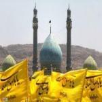 وبسایت اختصاصی علی بابایی